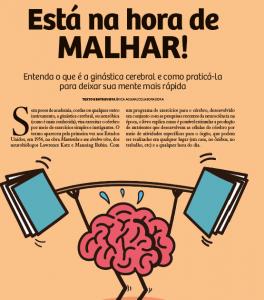 revista-exercicios-para-o-cerebro-esta-na-hora-de-malhar-pagina - Franquia de Escola SUPERA